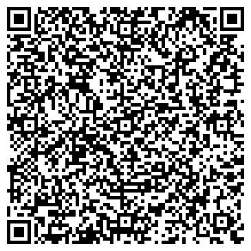 """QR-код с контактной информацией организации АО """" Мирас холдинг """""""