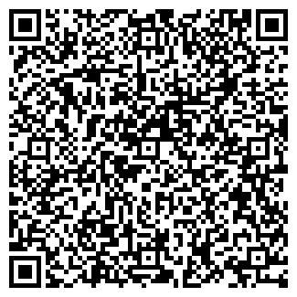 QR-код с контактной информацией организации НЬЮ ЛАЙН ТОО