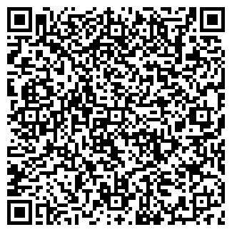 QR-код с контактной информацией организации ТАМАНЬ-РИЭЛТ