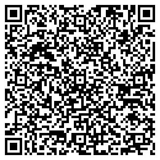 QR-код с контактной информацией организации ООО Градион