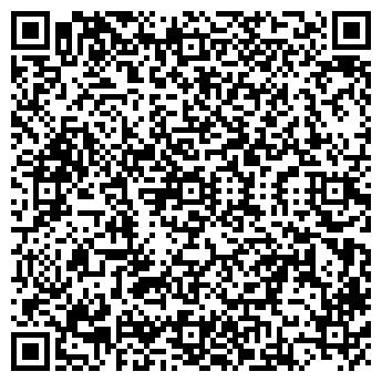 QR-код с контактной информацией организации Ловушки для комаров, ИП