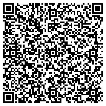 QR-код с контактной информацией организации ООО Виридий - про