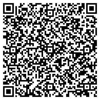 QR-код с контактной информацией организации ООО Порхомов