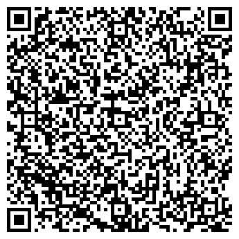 QR-код с контактной информацией организации ООО Аламотрейд