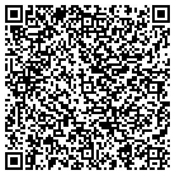 QR-код с контактной информацией организации ООО Лемезит Град