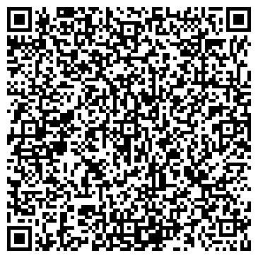 QR-код с контактной информацией организации Общество с ограниченной ответственностью ООО «РосКосметика»