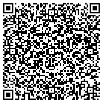 QR-код с контактной информацией организации ООО «ВВК-С», Общество с ограниченной ответственностью