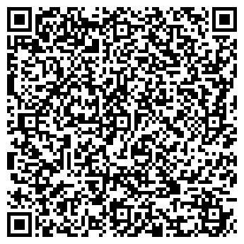 QR-код с контактной информацией организации ИП Исаян Л. М.