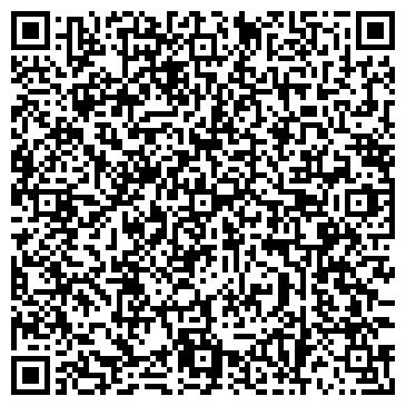 QR-код с контактной информацией организации Частное предприятие ЧТУП «ФризКонд»