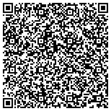 QR-код с контактной информацией организации СООО «Спецхимзащита»