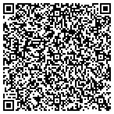 """QR-код с контактной информацией организации Общество с ограниченной ответственностью ООО """"БЕЛАНАЛОГИЯ"""""""