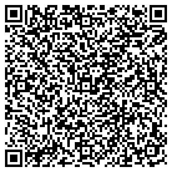 QR-код с контактной информацией организации Общество с ограниченной ответственностью OOO «Стальхимторг»