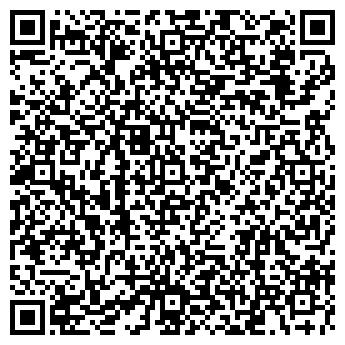 """QR-код с контактной информацией организации ОАО """"Гродно Азот"""""""