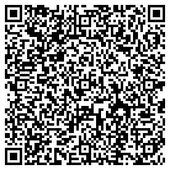 QR-код с контактной информацией организации Другая НПОДО «Кварцин»