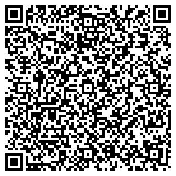 """QR-код с контактной информацией организации ЧТУП """"Дубовикторг"""""""