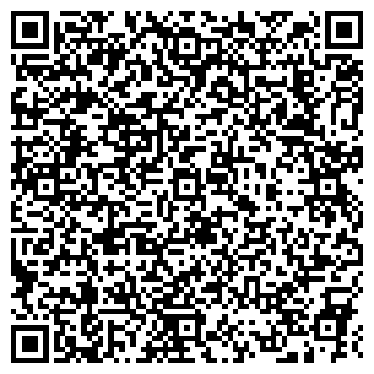 """QR-код с контактной информацией организации ООО """"ЭКСПОХОЛОД"""""""