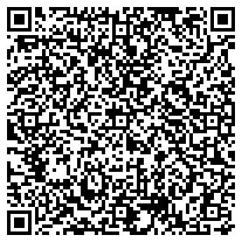 QR-код с контактной информацией организации Общество с ограниченной ответственностью ООО «Видснаб»