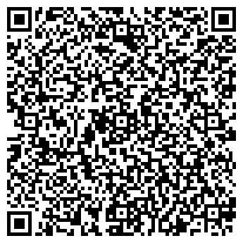 QR-код с контактной информацией организации РЫБКОЛХОЗ ИМ. ХВАЛЮНА