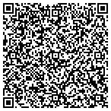 """QR-код с контактной информацией организации ООО """"Верасень-сервис"""""""
