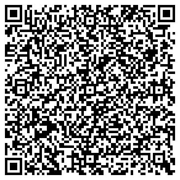 """QR-код с контактной информацией организации ООО """"ТМ12-ПРОЕКТ"""""""
