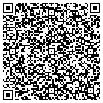"""QR-код с контактной информацией организации ООО """"Олжай"""""""