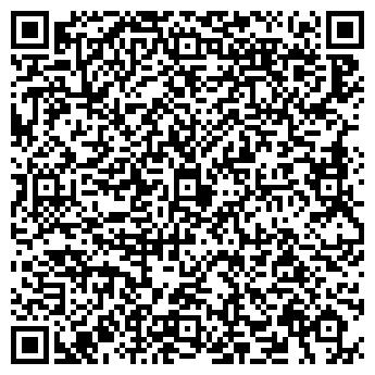 """QR-код с контактной информацией организации ООО""""Демар-торг"""""""