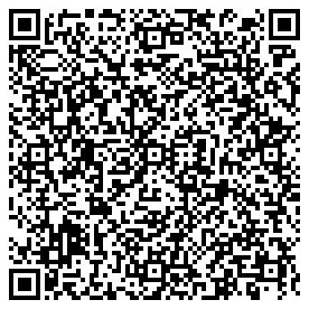 """QR-код с контактной информацией организации ООО """"АгроСтатус"""""""