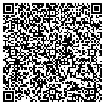 """QR-код с контактной информацией организации ООО """"АМИРАС ГРУПП"""""""