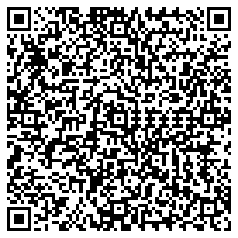 QR-код с контактной информацией организации ООО *ЖЕДИВИ*