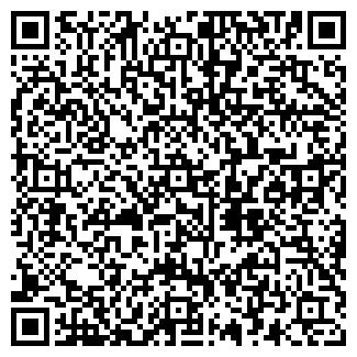 """QR-код с контактной информацией организации Общество с ограниченной ответственностью ТОО """"РеклаМаг"""""""