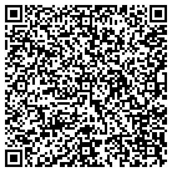 QR-код с контактной информацией организации Предприятие с иностранными инвестициями ТОО «ЮнидАс ГРУПП»