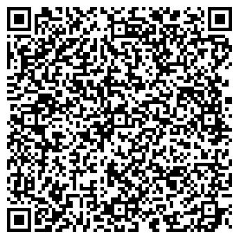 QR-код с контактной информацией организации Частное предприятие ТОО Asia Style