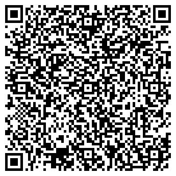 QR-код с контактной информацией организации Общество с ограниченной ответственностью ТОО «Промтехтрейд»