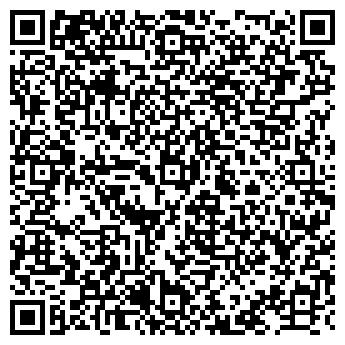 QR-код с контактной информацией организации ИП «Альшеновская»