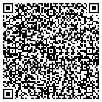 QR-код с контактной информацией организации ТОО СКАТ МС