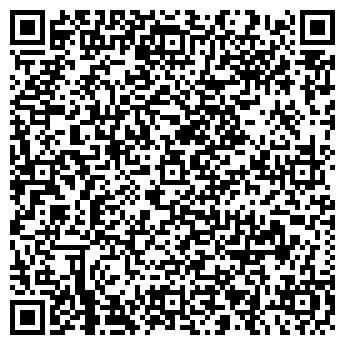 QR-код с контактной информацией организации Общество с ограниченной ответственностью ТОО ПКФ «Темирлан»
