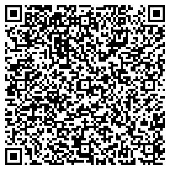 """QR-код с контактной информацией организации ТОО """"DamuAsia"""""""