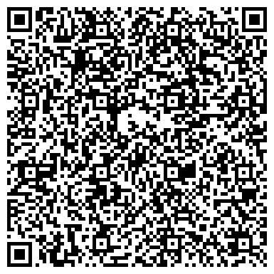 """QR-код с контактной информацией организации Общество с ограниченной ответственностью ТОО """"Темир-Сервис"""""""