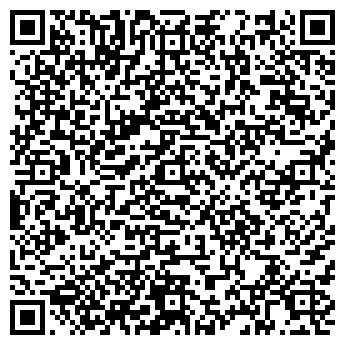 """QR-код с контактной информацией организации Общество с ограниченной ответственностью ТОО """"EAS POWER"""""""