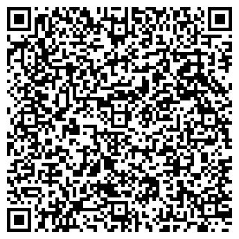 QR-код с контактной информацией организации ТОО «Хим. сервис»