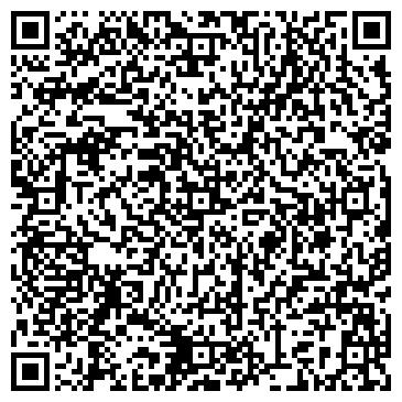 QR-код с контактной информацией организации ТОО «АзияШеф»