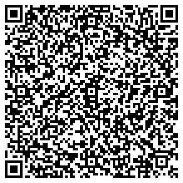 QR-код с контактной информацией организации Колор Студиа