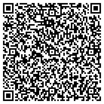 QR-код с контактной информацией организации Частное предприятие Аквафор Алматы