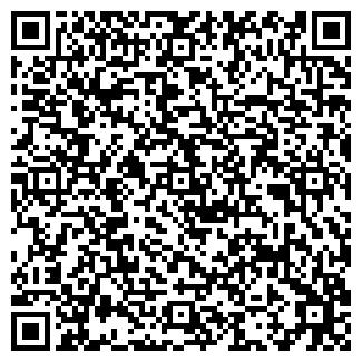 QR-код с контактной информацией организации кайрат
