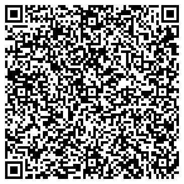 """QR-код с контактной информацией организации Общество с ограниченной ответственностью ООО """"Сибирь"""""""