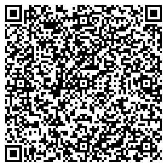 QR-код с контактной информацией организации Айс-Сервис