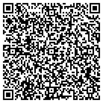 QR-код с контактной информацией организации Стройдом, Коллективное предприятие