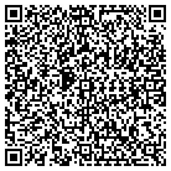 QR-код с контактной информацией организации ООО «ПАУЭР ПАК»