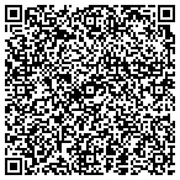 """QR-код с контактной информацией организации интернет-магазин """"4flower"""""""