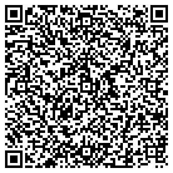 """QR-код с контактной информацией организации ТОВ""""Калипсо-Инвест"""""""